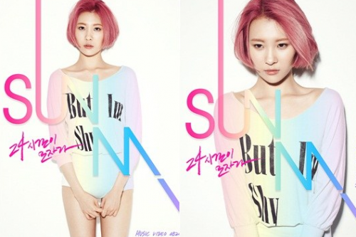 "[en][ro][es][de] Sunmi Reveals Her Solo Debut Teaser for ""24 Hours"""