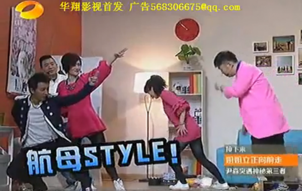 """[en][de] Hangeng dances to """"MAXSTEP"""" and """"Gangnam Style"""" on Chinese variety show"""