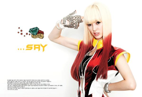 EvoL: freestyle dance video of Say