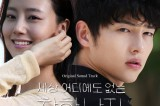 """[en][pl] Song Joong Ki unveils the song """"Really"""" for drama """"Nice Guy"""""""