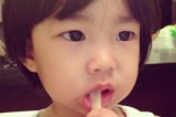 Tablo and Kang Hye Jung reveal their daughter Haru