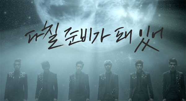 """(All Languages) [en][de] VIXX releases second teaser for """"On and On"""""""