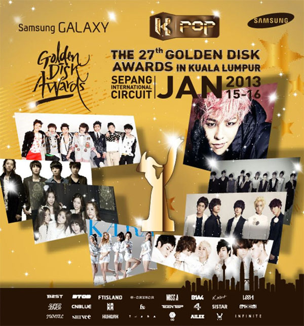 (All Languages) [en][de] Winners from the 27th Golden Disk Awards (Day 1)
