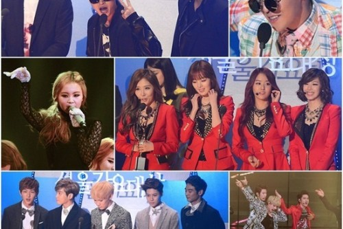 (All Languages) [en][de] Winners from the '22nd Seoul Music Awards'