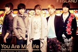 "(All Languages) [en][de] F.T. Island reveals full PV for ""You Are My Life"""