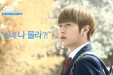 (All Languages) [en][de] Mnet reveals a preview for Monstar (ft. B2ST's Junhyung)!