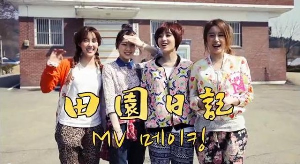 T-ara N4 releases BTS footage from their music video set!