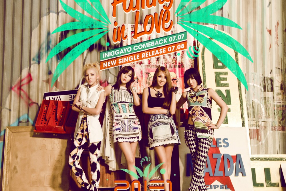 (All Languages) [en] 2NE1 is back teasing with their 2nd teaser picture!