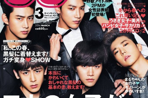 (All Languages) [en][de][ro][sk] 2PM becomes the first Korean group to land the cover of Japanese magazine 'CanCam'