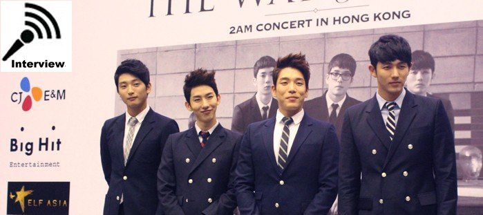 [en][ro] 2AM Press Conference in Hong Kong Kicks Off Asia Tour Interview with the members of the ballad group