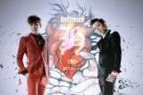"[en][de] INFINITE H releases MV for ""Without You"""
