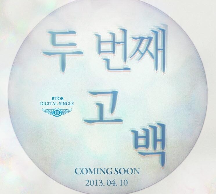 [en][de] BtoB will have a comeback on April 10th!