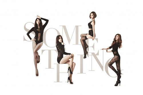 "(All Languages) [en] Girls Day are back with ""Something"" you should listen to"