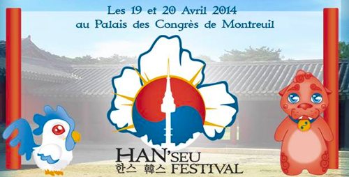 HAN'Seu Festival on April 19th and 20th 2014 in Paris