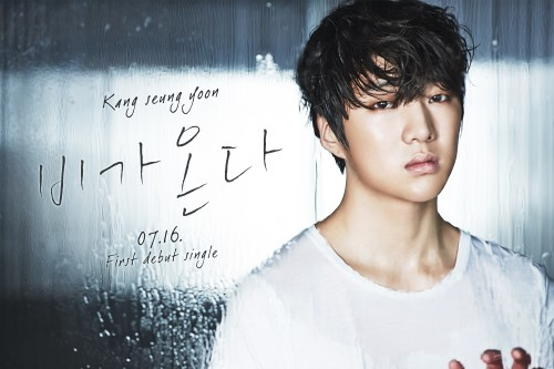 (All Languages) [en] Kang Seung Yoon's debut plans changed!