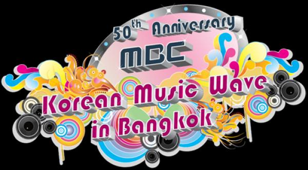 """Performances from the """"Korean Music Wave in Bangkok"""" 2013!"""