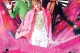 (All Languages) [en][de][pl][hu][ro][fr][cz][es][dk][it][nl] Kpopeurope.eu's exclusive interview with LUNAFLY!