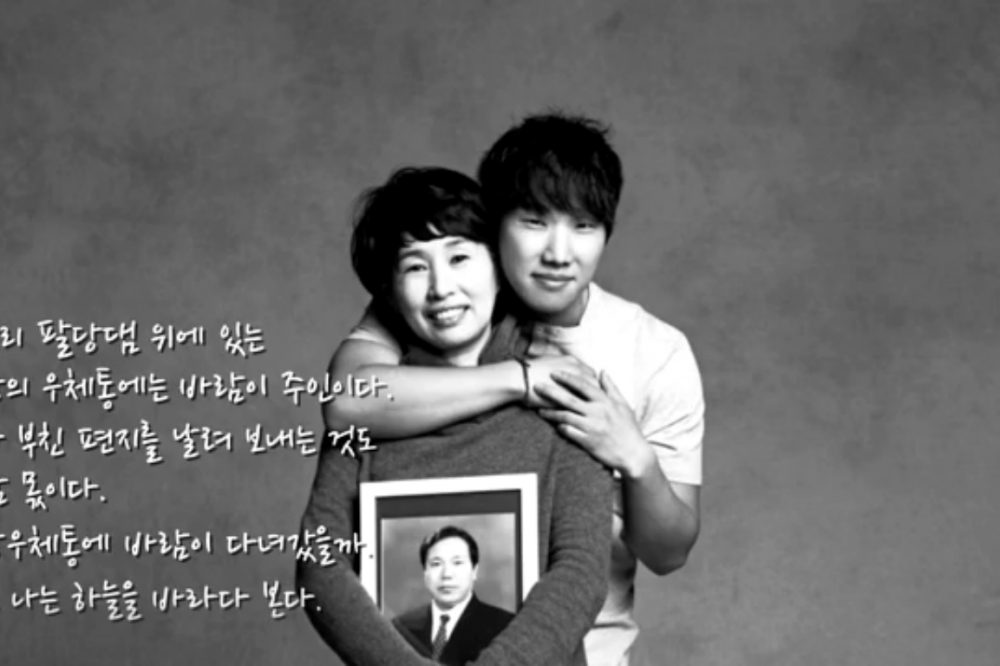 (All Languages) [en] Kim Jin Ho – Family Portrait