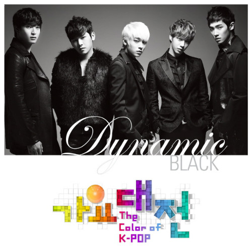 "(All Languages) [en][de] Dynamic Black (Lee Joon, Kikwang, Hoya, Jinwoon, L.Joe) release ""Yesterday"""
