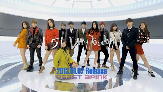 """B2ST and A Pink team up with 'Skool Looks' and unveil teaser for promotional single """"5! My Baby"""""""