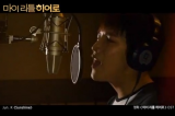 "(All Languages) [en][de][fr][ro][es] 2PM's Jun.K releases ""Sunshine"" MV for 'My Little Hero' OST"