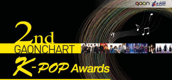 Winners from the '2nd Gaon Chart K-Pop Awards'