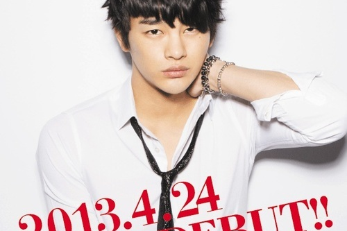 "(All Languages) [en][de] Seo In Guk reveals teaser image for debut in Japan with ""Fly Away"""