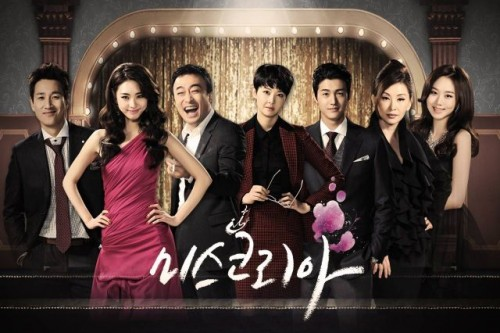 K-Drama Newcomers of December Part 1