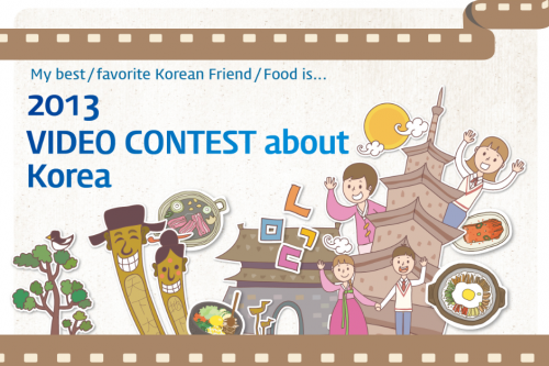 Video-Contest about Korea: Show us your point of view on Korea!