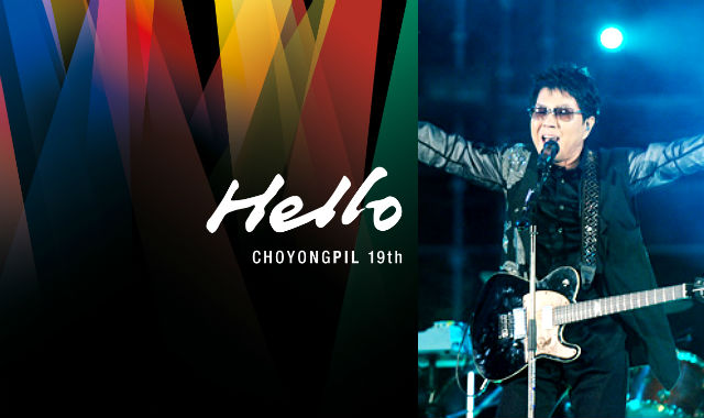 "(All Languages) [en][de] Cho Yong Pil releases music video for ""Hello""!"
