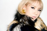 (All Languages) [en][de] CL gets her first solo single!
