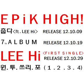 YG Ent. reveals release date for Epik High's 7th album