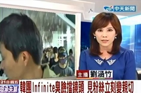"""Taiwanese media unjustifiable accused the band """"Infinite"""" of personal attack"""