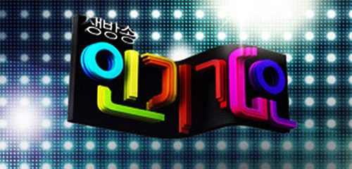 "(All Languages) [en][de] Performances from the February 10th of SBS' ""Inkigayo""!"
