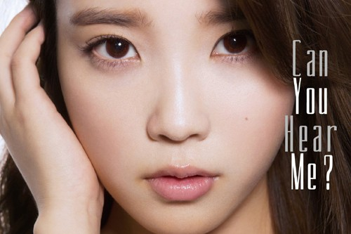 (All Languages) [en][de] IU reveals album covers for new Japanese mini album