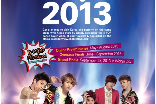 [en] Promotion by Kpopeurope.eu for European Dance Teams Participating in the 2013 K-Pop Festival!