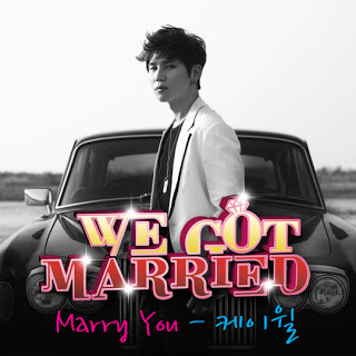 "(All Languages) [en] K.Will released his new English single called ""Marry You"""