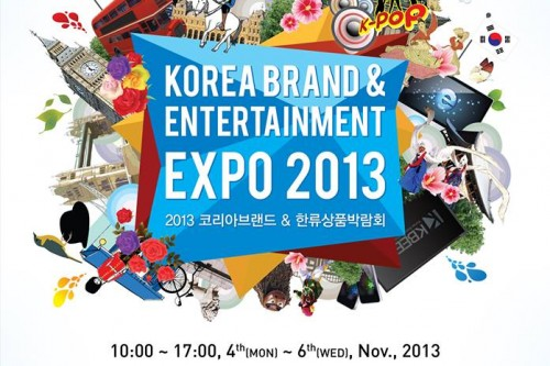 (All Languages) [en] 2NE1 to perform at KBEE 2013 in LONDON, UK!