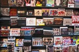 K-Pop CDs – A Report