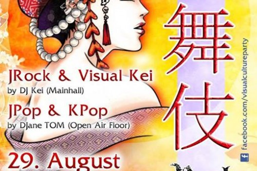 KPOP @ Kabuki RockStyle – Asia Party w/ Open Air Floor