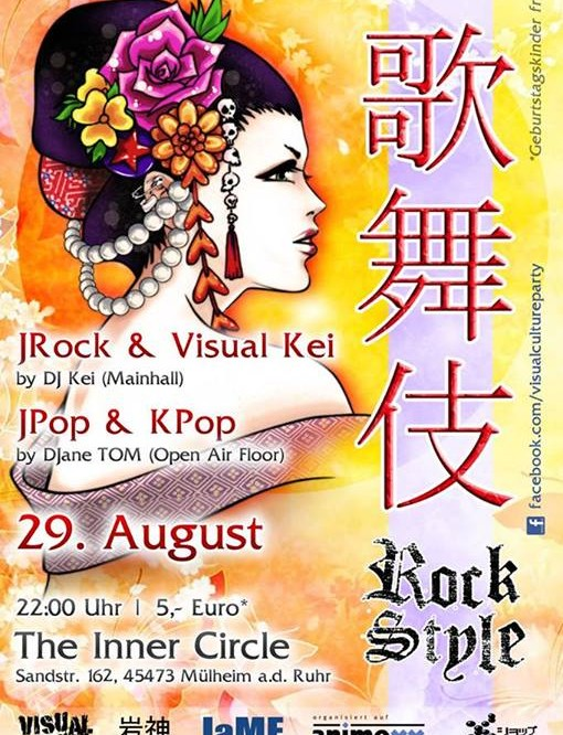 (All Languages) [en][de] KPOP @ Kabuki RockStyle – Asia Party w/ Open Air Floor