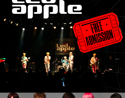KPOPEUROPE's CHRISTMAS PRESENT GIVE-AWAY: TICKETS FOR LEDAPPLE!