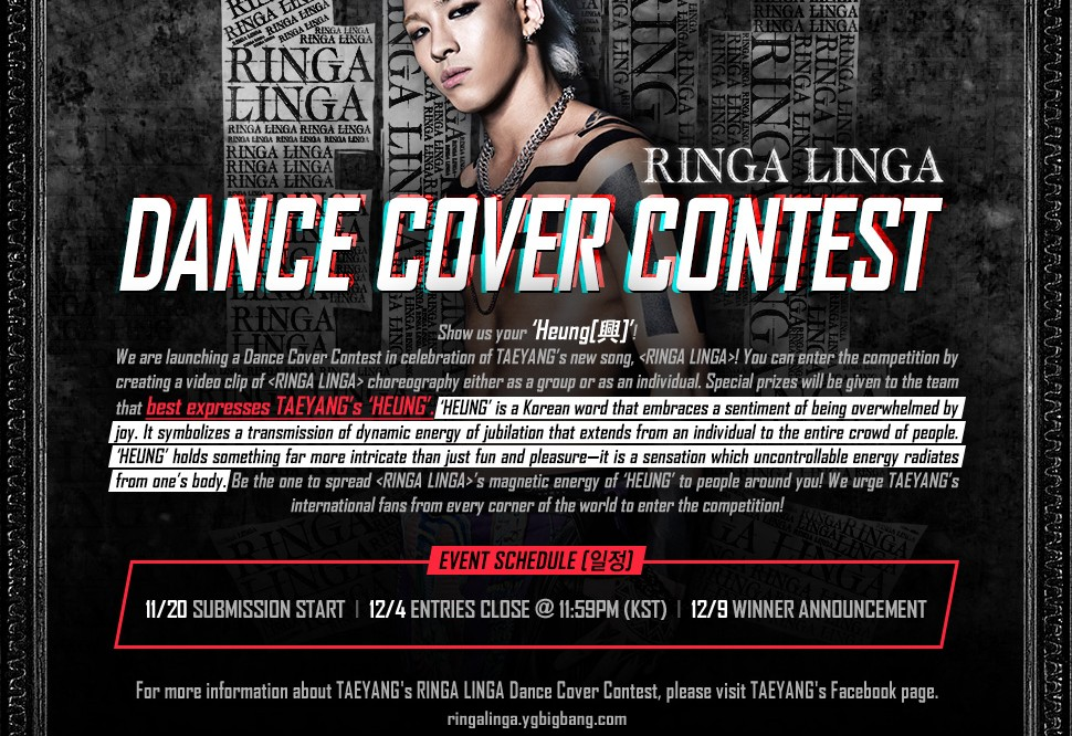 (All Languages) [en][de][sk] RINGA LINGA Dance Cover Contest – Submission Details