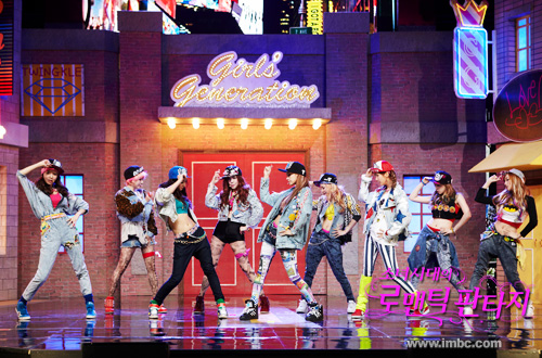 "MBC strahlt Girls Generations Comeback Special ""Romantic Fantasy"" aus"