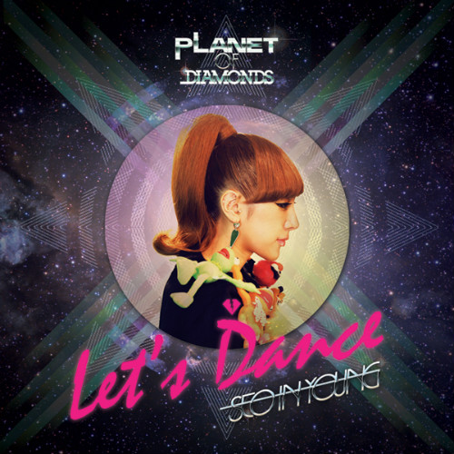 "Seo In Young releases ""Let's Dance"""