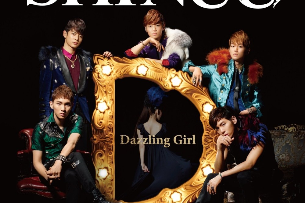 "SHINee released full MV for ""Dazzling girl"""