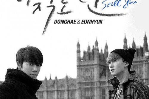 "Super Junior's Donghae & Eunhyuk Release New MV For ""Still You"""